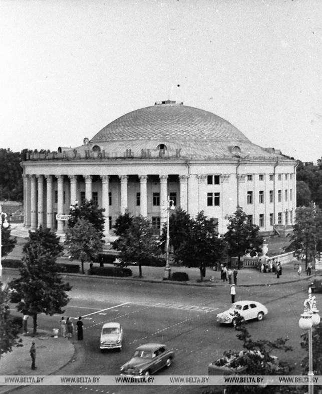 Здание Государственного цирка в Минске. 1959 год