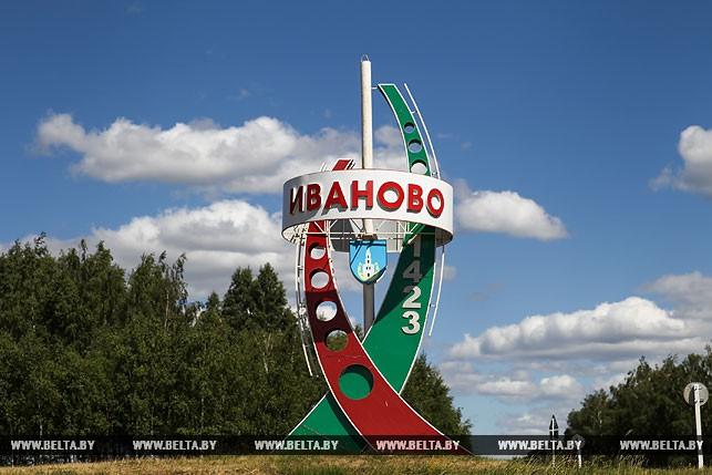 Основной площадкой Дня белорусской письменности станет городской парк Иваново