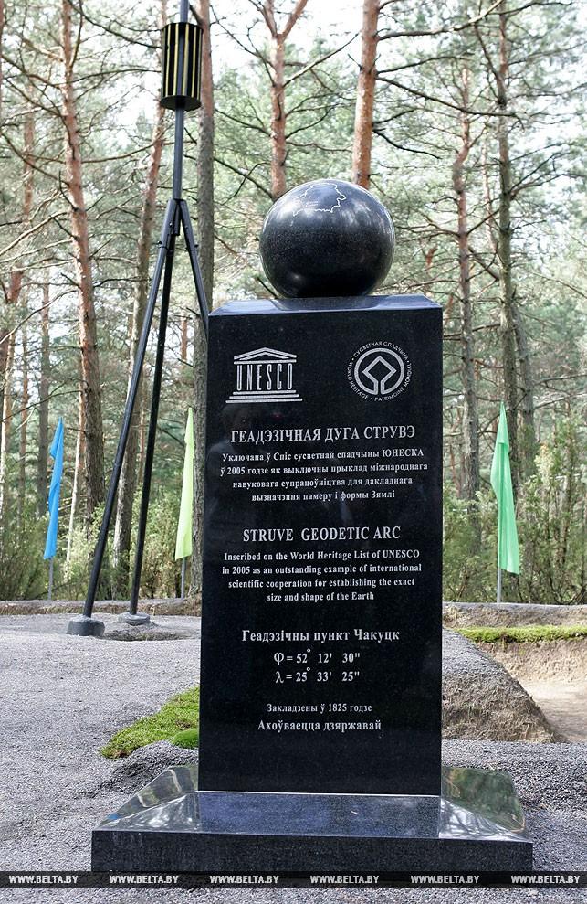 Памятный знак геодезической Дуги Струве. Фото из архива