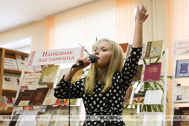 Ученица 2 класса СШ№13 Ангелина Гречаник выступает во время церемонии