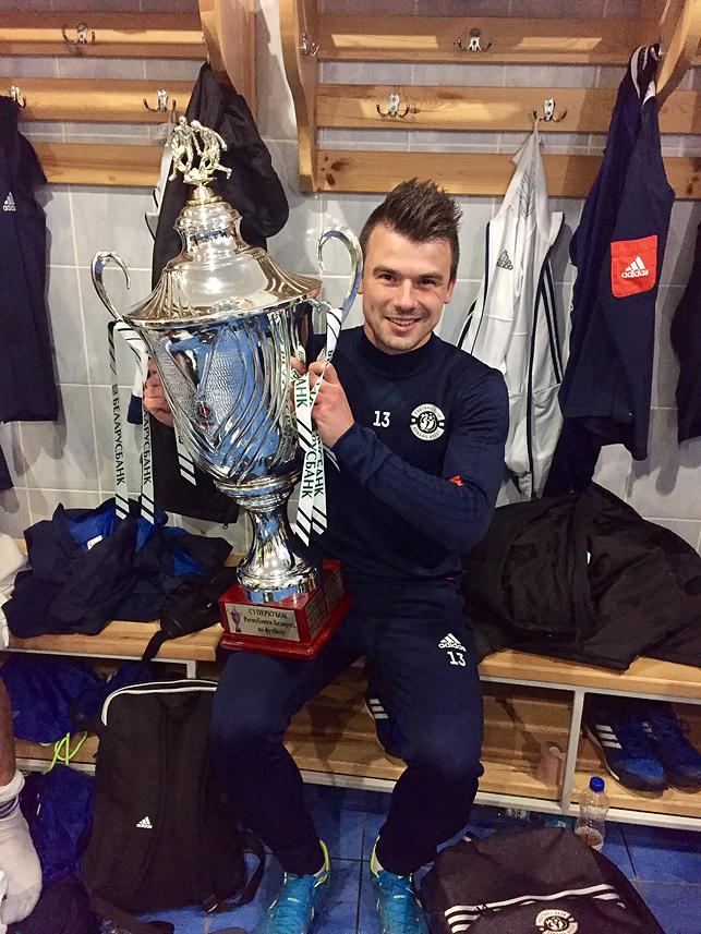 Автор победного мяча Максим Витус держит Суперкубок Беларуси. Фото из социальных сетей