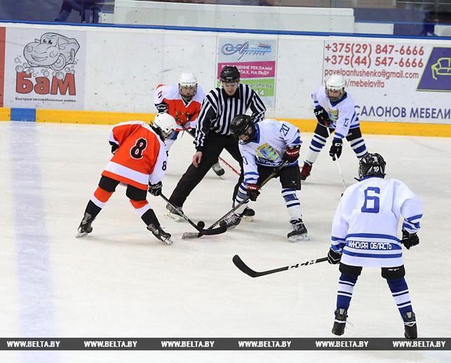 Во время матча между командами