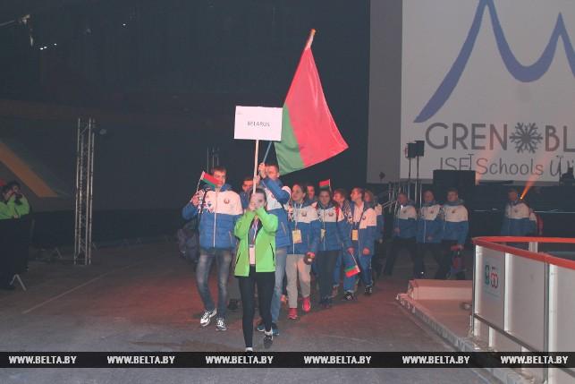 Белорусская делегация на параде стран-участниц во время открытия Всемирной зимней гимназиады в Гренобле