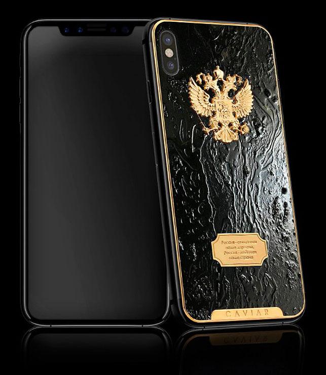 Новый iPhone обзаведется корпусом изнефти ибересты