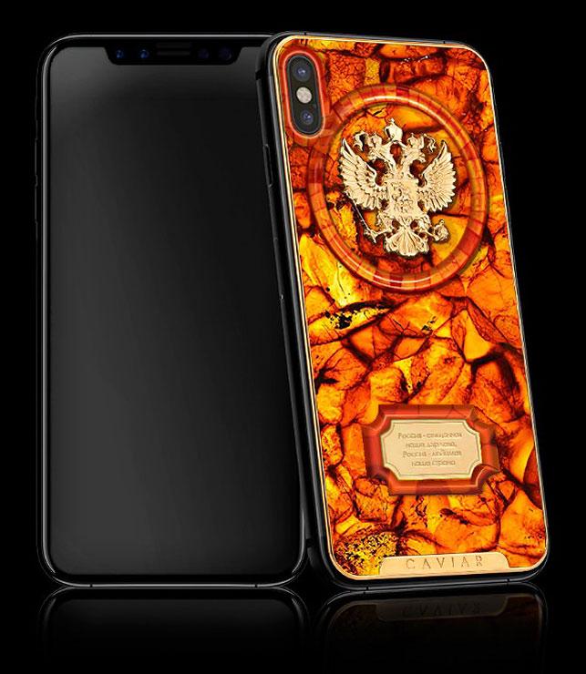 IPhone 8 в РФ сделают изнефти, янтаря ибересты