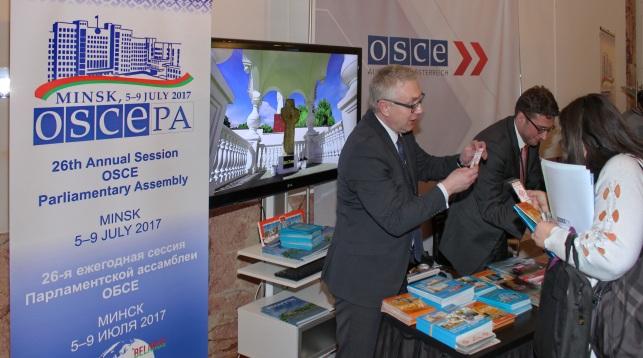 Делегации РФ иУкраины вОБСЕ обсудили ситуацию вДонбассе