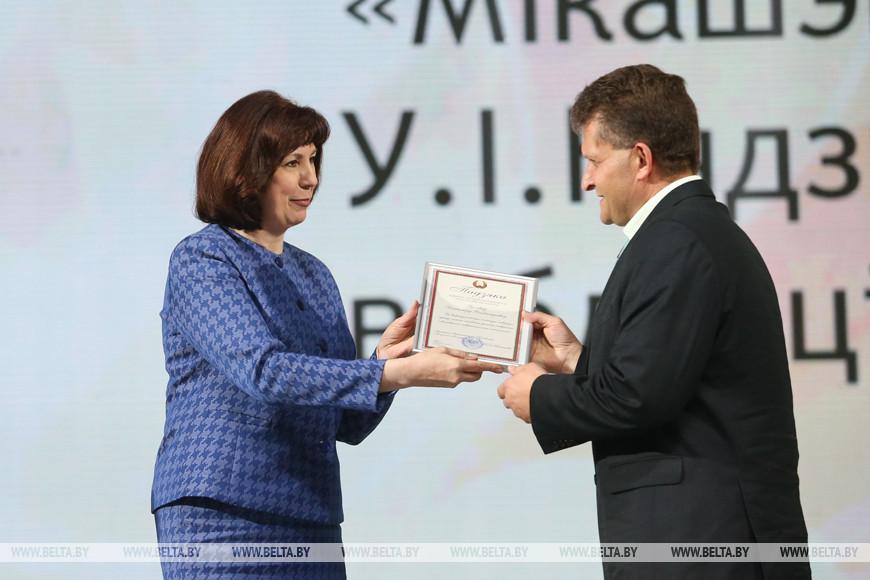 Глава Администрации Президента Наталья Кочанова вручает почетные грамоты Администрации Президента