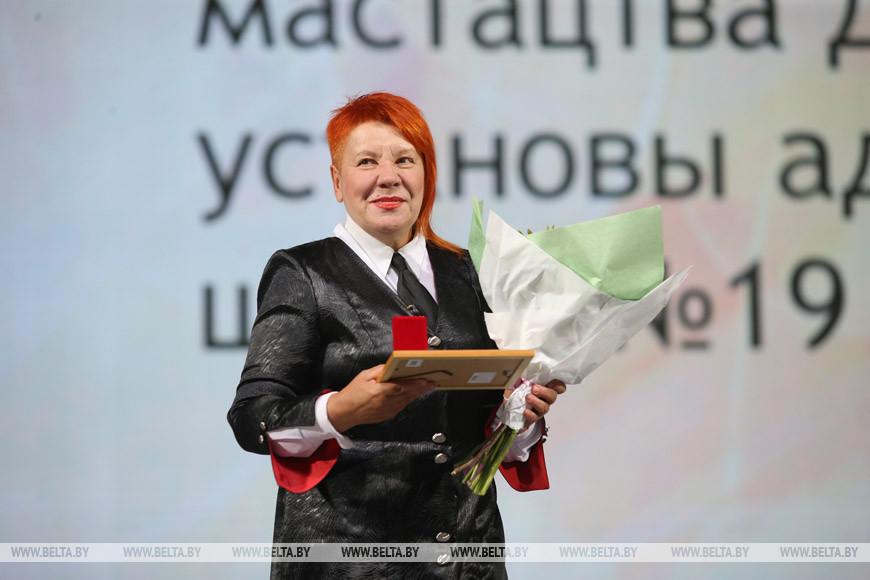 Наталья Борисевич
