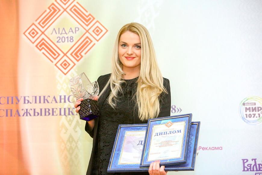 """Премия """"Лидер потребительского рынка-2018"""""""