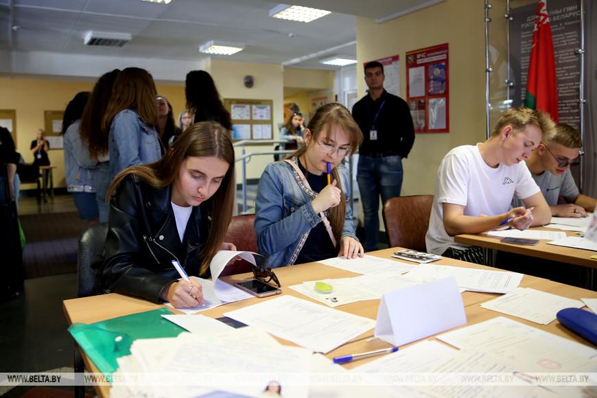 Работа минске студентов девушек работа кемерово для девушек высокооплачиваемая