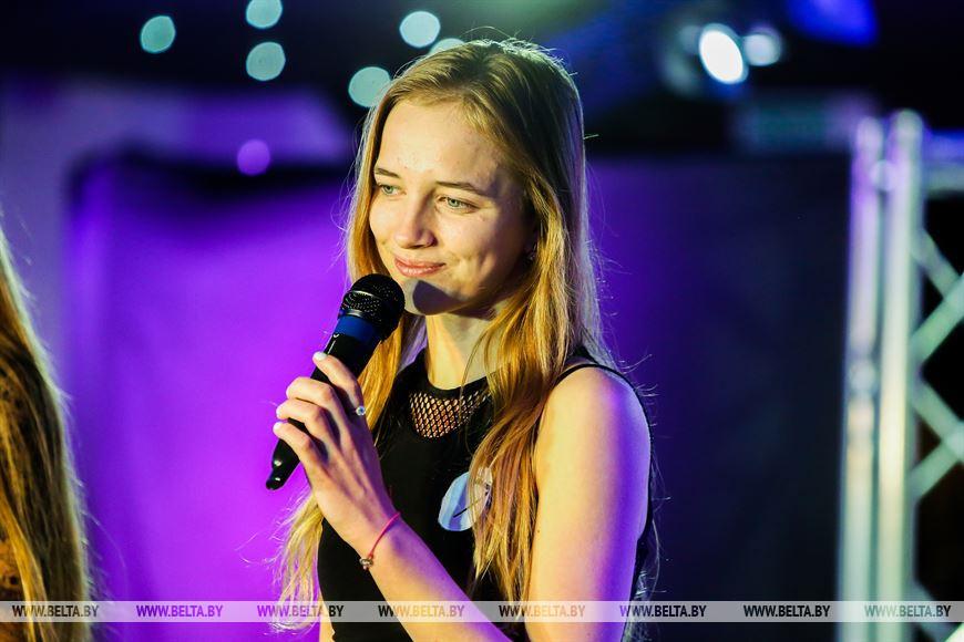 Яна Кривич