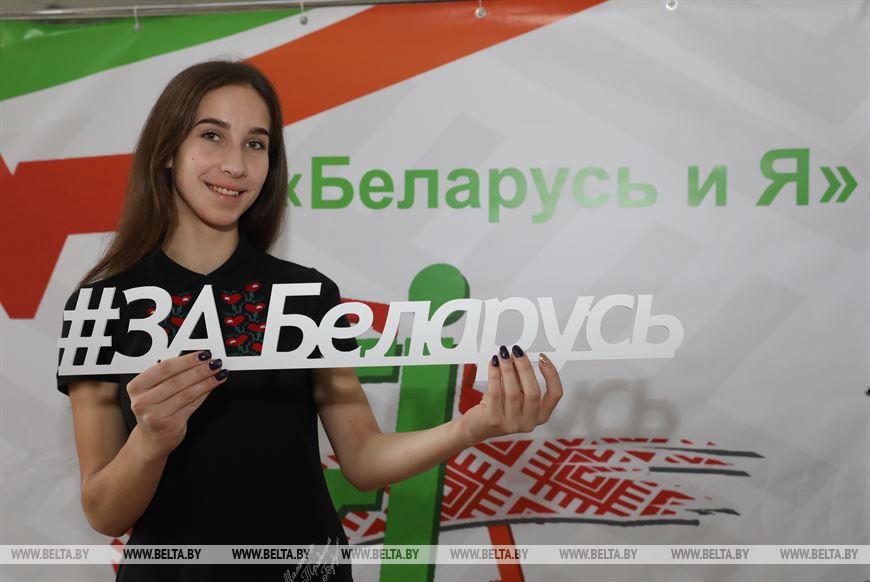 Волонтер БРСМ Виктория Колесинская