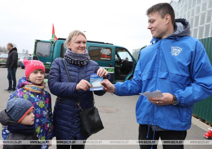 Волонтеры БРСМ раздают листовки, напоминающие, что выборы депутатов в Палату представителей Национального собрания Республики Беларусь седьмого созыва состоятся 17 ноября