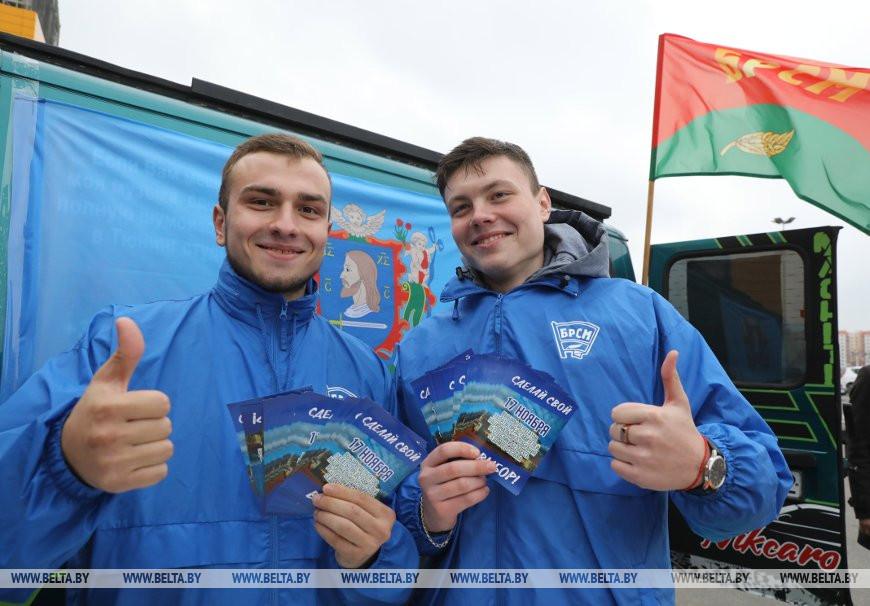 Волонтеры БРСМ братья Влад и Руслан Спиваки