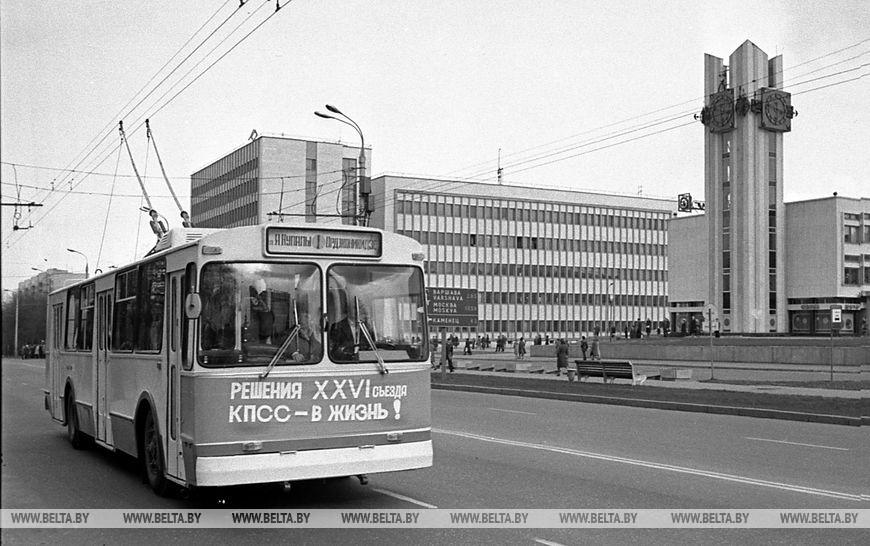 У Бресті відкрилося тролейбусне рух, квітень 1981 року