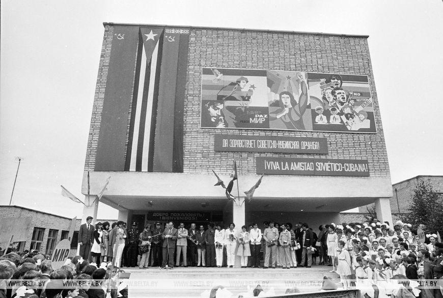 Під час мітингу з нагоди присвоєння Брестської середній школі №2 імені Героїв кубинської революції, липень 1983 року
