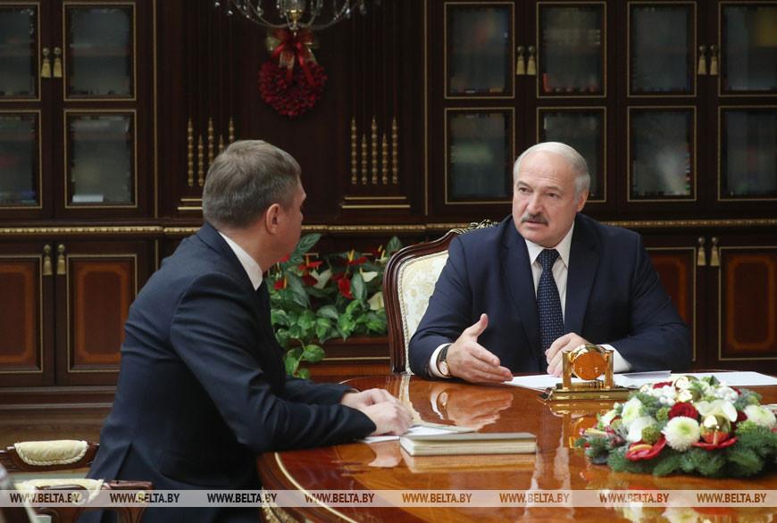 Александр Червяков и Александр Лукашенко