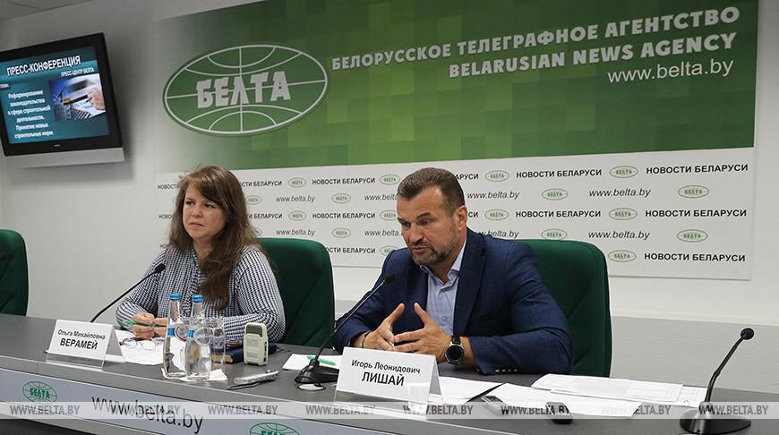 В Беларуси до конца года разработают 22 новые строительные нормы