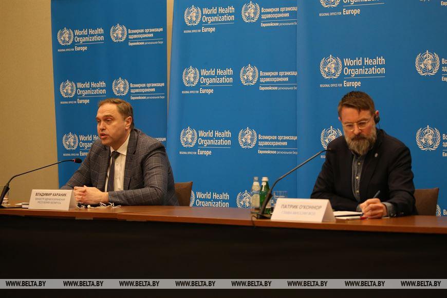 Министр здравоохранения Владимир Караник и глава миссии ВОЗ Патрик О