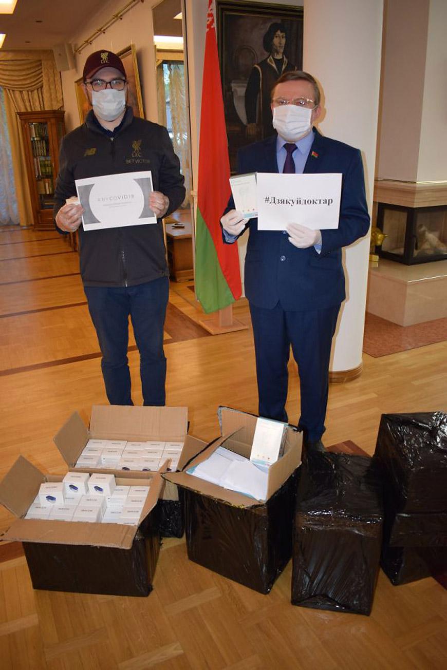 Фото посольства Беларуси в Польше