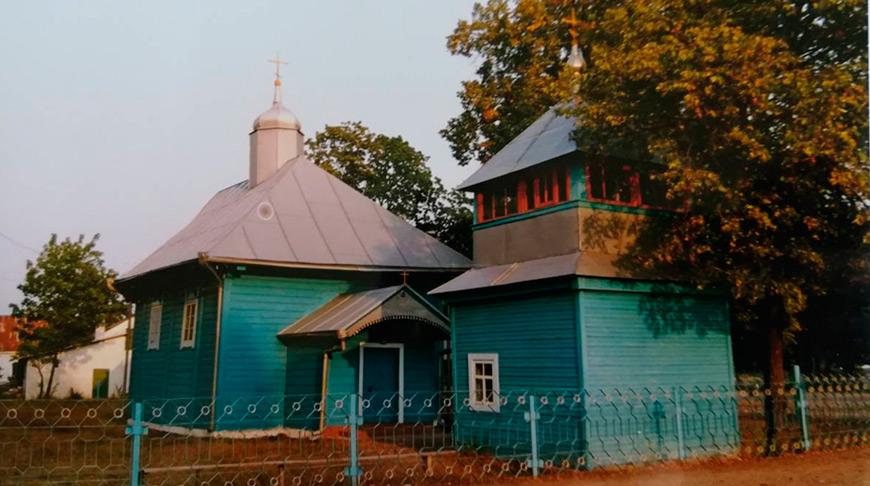 Церковь до реконструкции