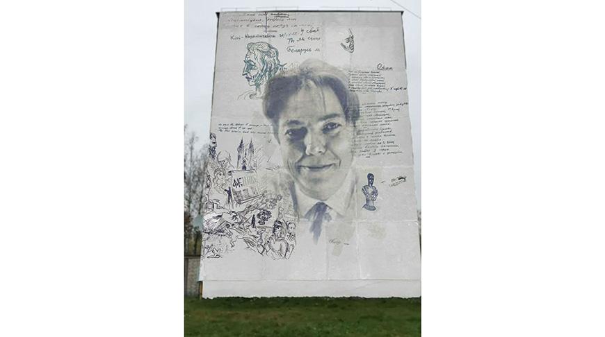 В Орше на стене многоэтажки появится мурал к 90-летию со дня рождения Владимира Короткевича.