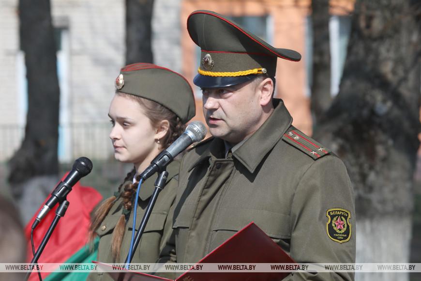 Районный военный комиссар Вячеслав Горошко