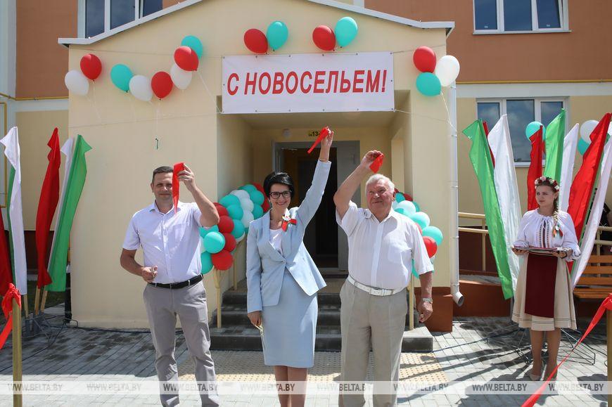 Во время торжественного открытия нового дома