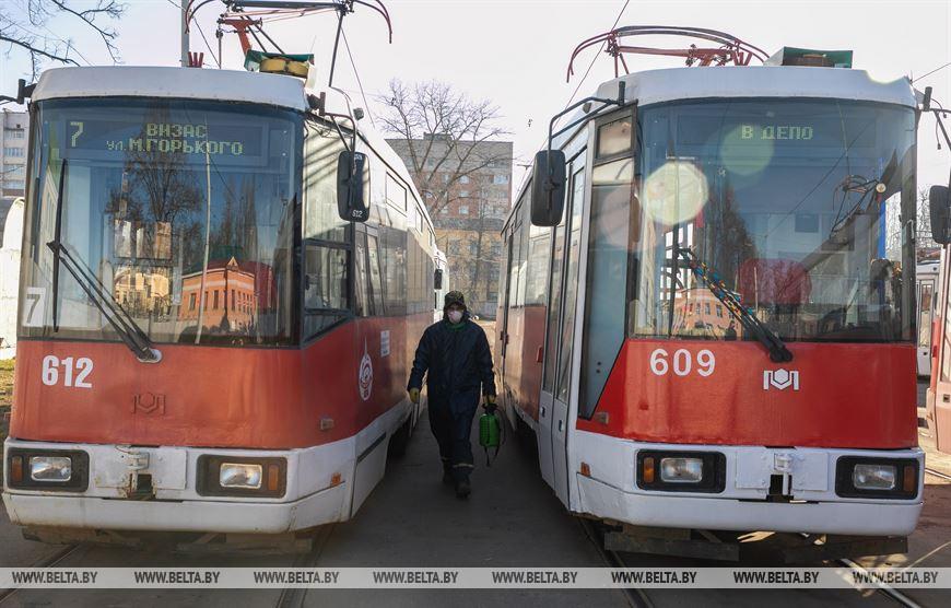 Дезинфекция и уборка трамваев