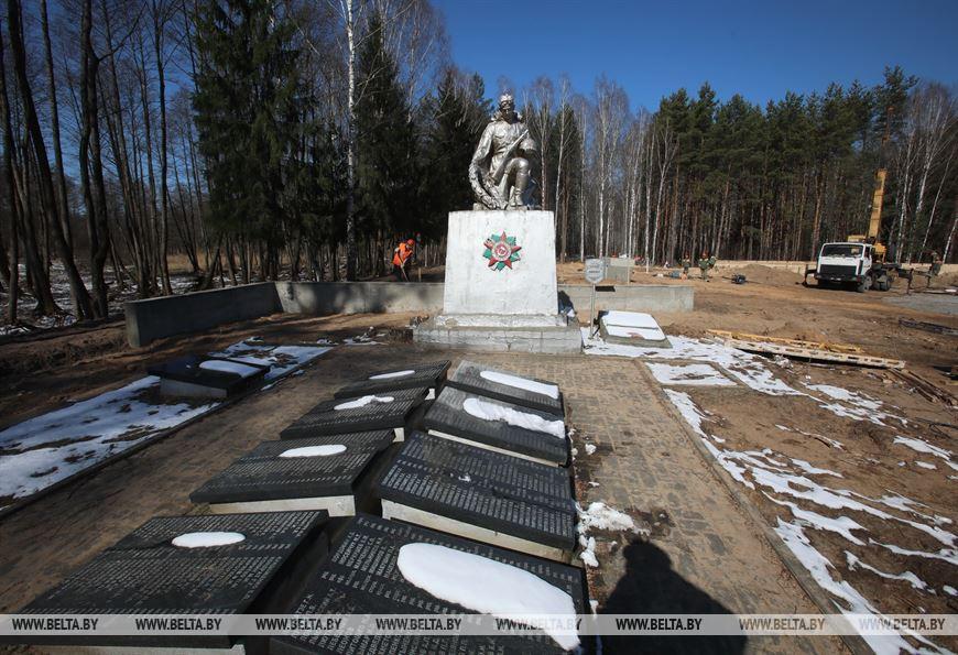 На мемориальной площади реконструируют существующую братскую могилу