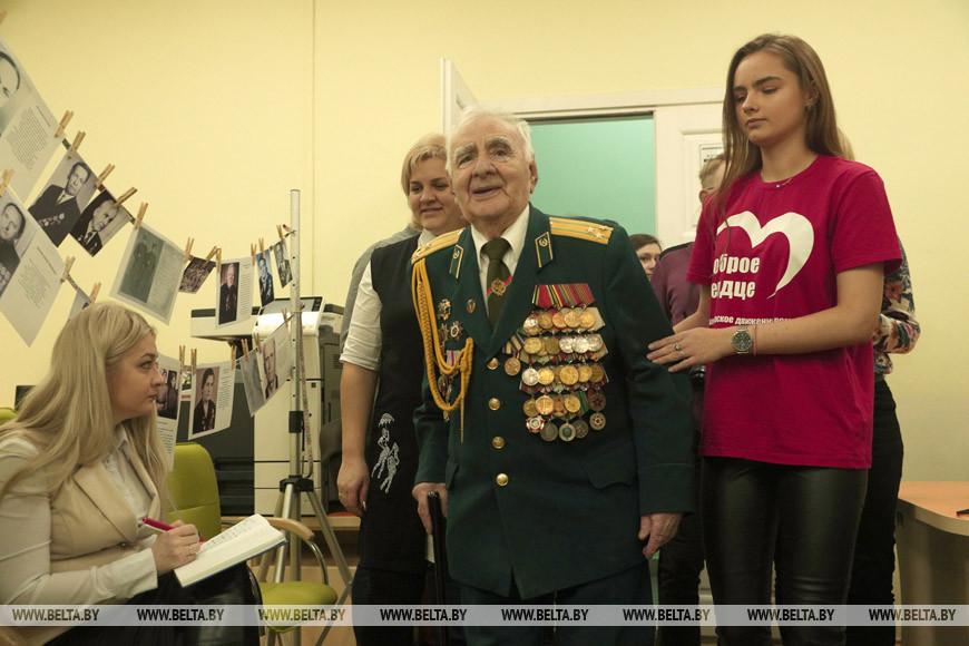 Ветеран Великой Отечественной войны Григорий Обелевский