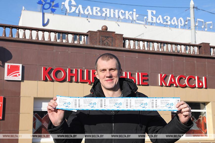 Павел Козлов с билетами