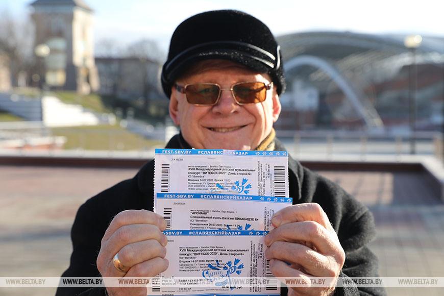 Билеты в руках Михаила Хвостенко