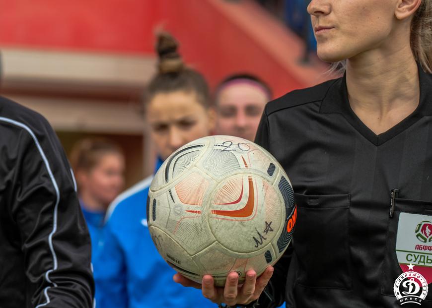 Женский чемпионат Беларуси по футболу 2020