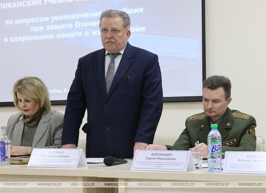 Выступает и.о.начальника главного управления идеологической работы и по делам молодежи Витебского облисполкома Петр Гнутенко