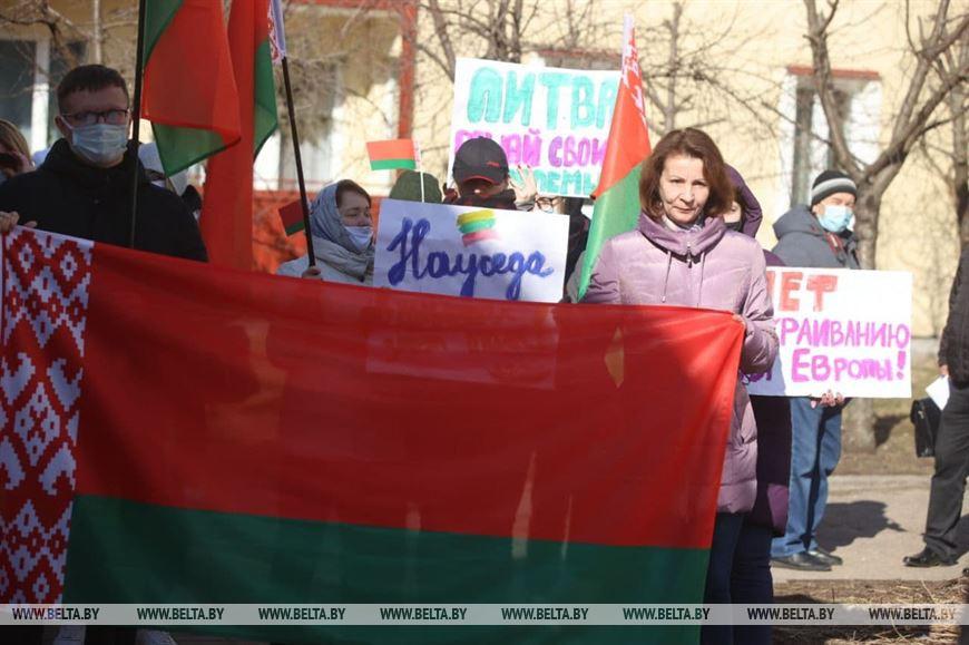 Пикет возле Генерального консульства Литовской Республики в Гродно