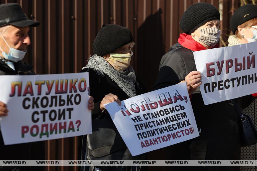 Пикет возле Генерального консульства Республики Польша в Бресте