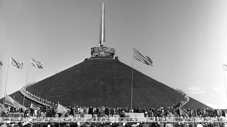 Открытие Кургана Славы в 25-ю годовщину освобождения Беларуси от фашистских захватчиков