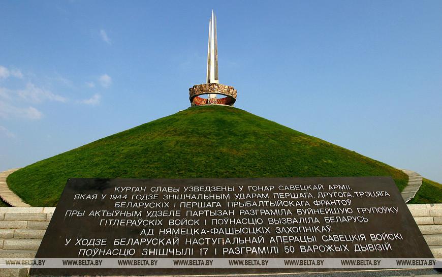 Курган Славы, 2005 год