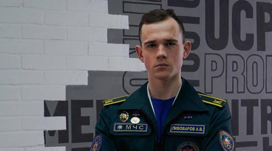 Александр Пивоваров. Фото Университета гражданской защиты МЧС