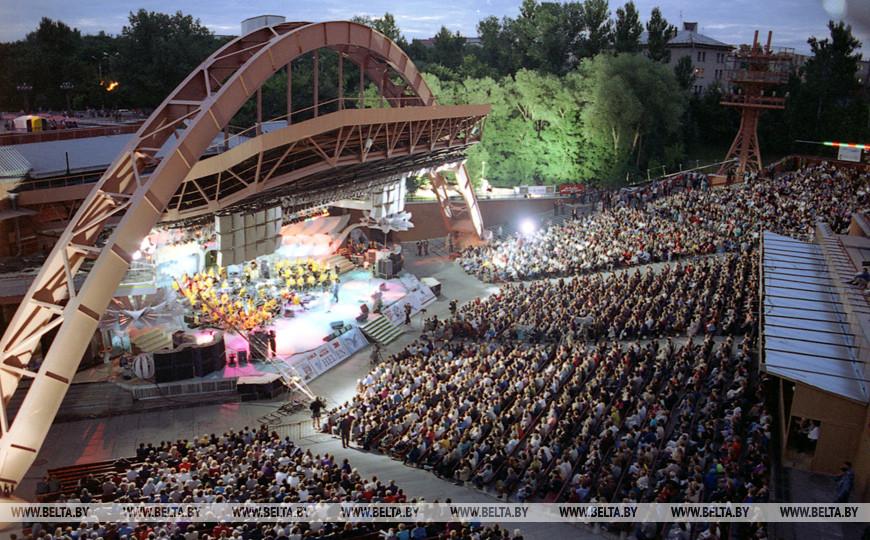 """Международный фестиваль искусств """"Славянский базар в Витебске"""", 1997 год"""