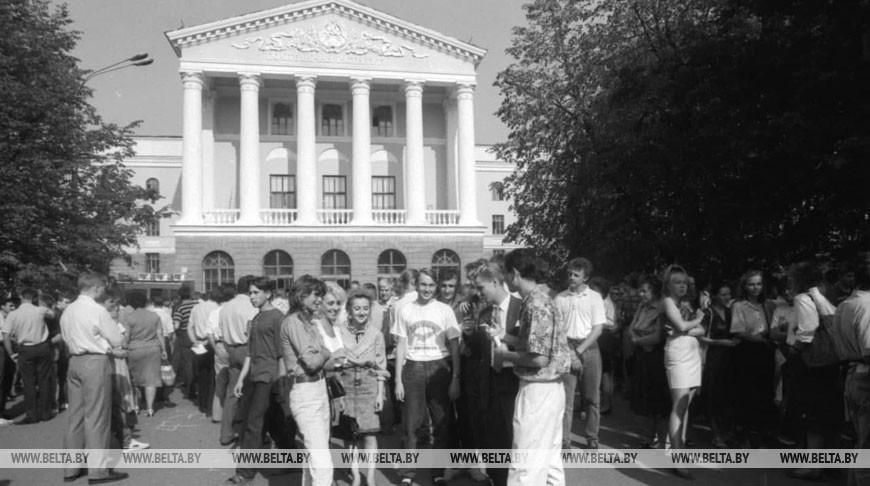 Белорусская политехническая академия принимает новое пополнение, 1992 год