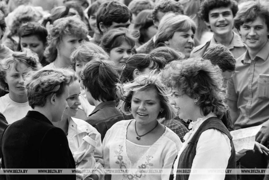 БГУ им.В.И. Ленина, 1985 год