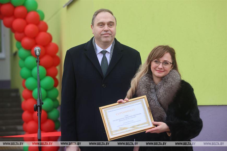 На новоселье саду Владимир Караник от облисполкома вручил сертификат на приобретение спортивного оборудования