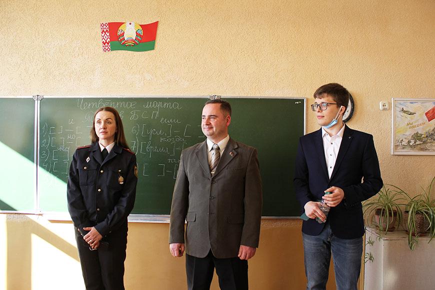 Фото Гомельской областной организации общественного объединения
