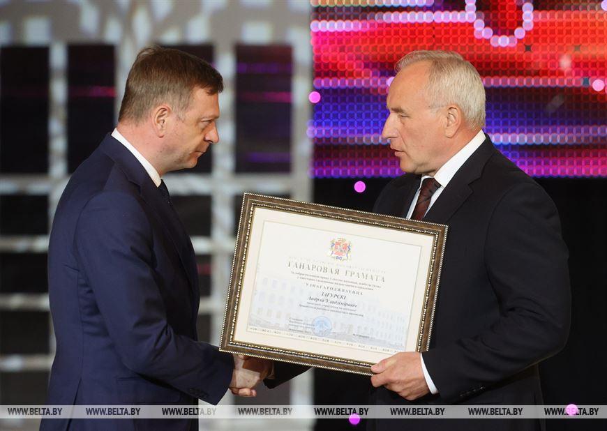 Андрей Загурский и Николай Шерстнев