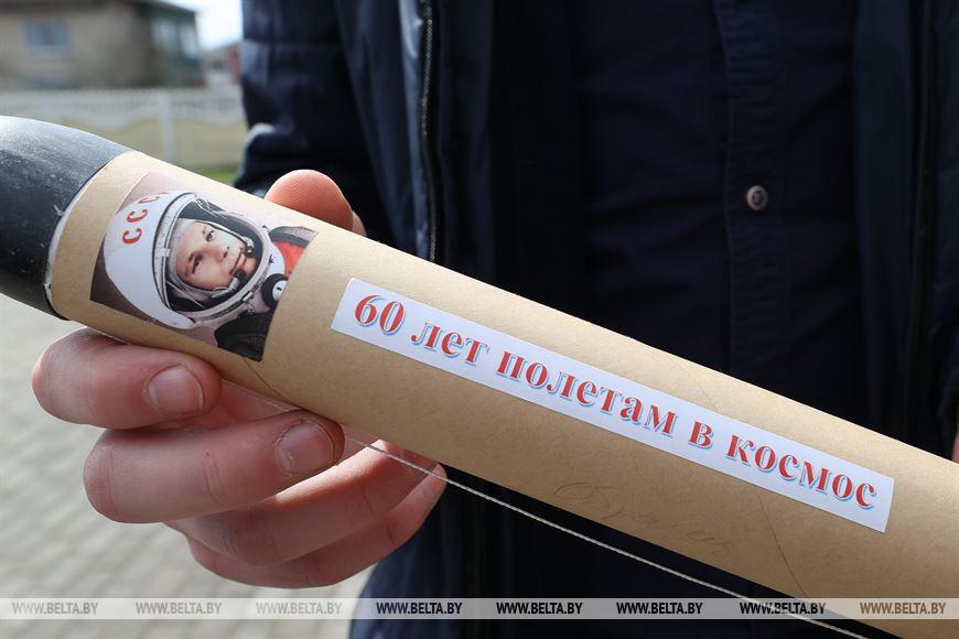 Гагарин табачные изделия сигареты оптом из москвы отзывы