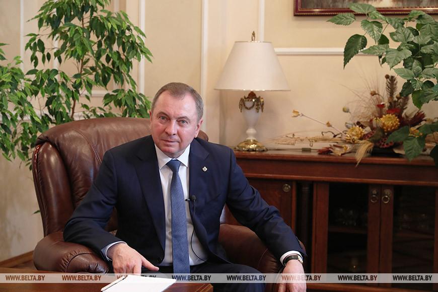 Владимир Макей Все вместе мы продолжим укреплять независимость Беларуси