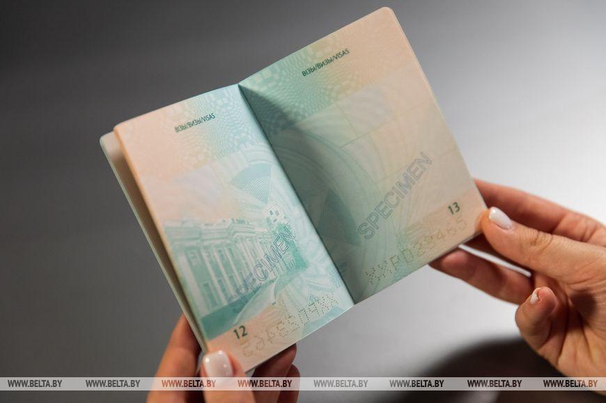 ID-карта вместо паспорта: что изменится для белорусов